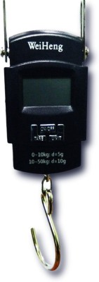 Virgo VIRGO-IP-530 Weighing Scale(Black)