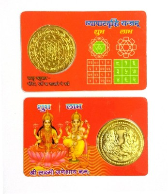 Sitare Gold Plated Ganesh Laxmi for Pocket Copper Yantra(Pack of 1)  available at flipkart for Rs.159