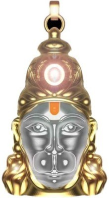 Hari Om Enterprises Hanuman Chalisa Plated Yantra(Pack of 1) at flipkart