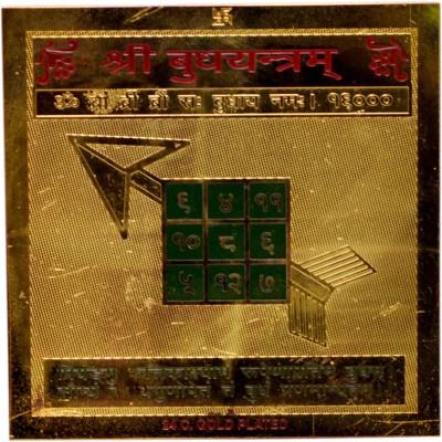 Amazing India Shri Buddh Budh Dev Poojan m Brass Plated Brass Yantra(Pack of 1)