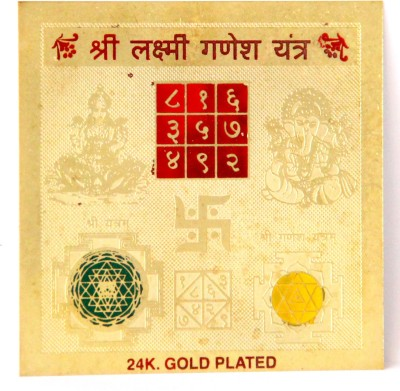 Shubhpuja Shubhpuja Shri Laxmi Ganesh Yantra gold plated Brass Yantra(Pack of 1)  available at flipkart for Rs.190