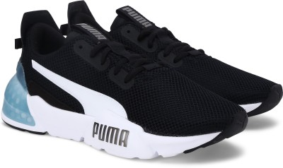 Puma Sports Shoes - Buy Puma Sports