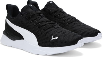 Buy Puma Shoes Online at Best Prices In