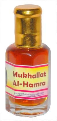 Amor MUKHALLAD -AL- HAMRA Herbal Attar