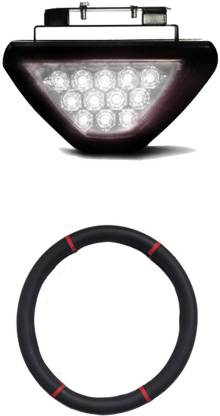 Allure Auto 1 Ring Type Car Steering Cover, White 12 LED Brake Light with Flasher For Hyundai Grand i10 Combo