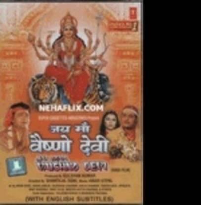 JAI MAA VAISHNO DEVI (Hindi Film)