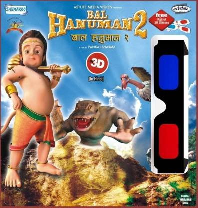 Bal Hanuman 2 In 3D