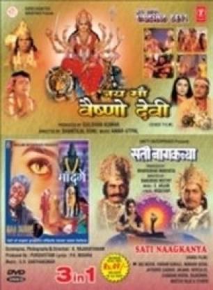 JAI MAA VAISHNO DEVI/MAA DURGE/SATI NAAGKANYA (Hindi Film)