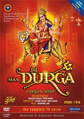 Jai Maa Durga (A Mega TV Serial) Complete