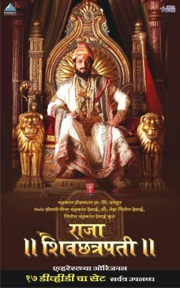 Raja Shivchhatrapati Season - Complete Complete