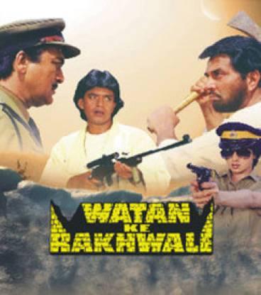 Watan Ke Rakhwale Movie