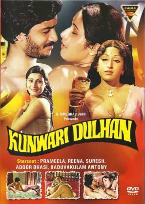 Kunwari Dulhan (A)