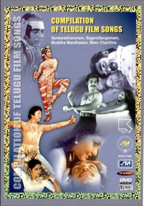 Compilation Of Telugu Film Songs