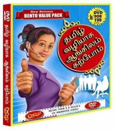 Spoken English Tamil