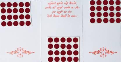 Lady FASHION Sticker Kumkum 221020160101 Forehead Maroon Bindis
