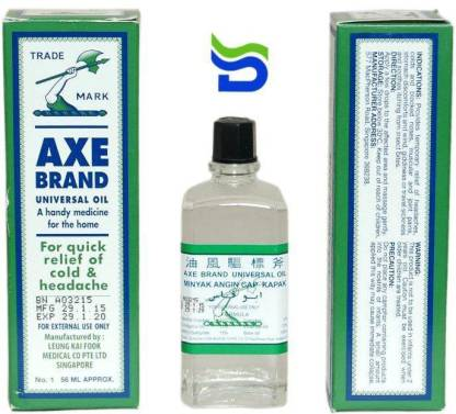Axe Universal Oil 56ml (Original from Singapore) Pack of 2's