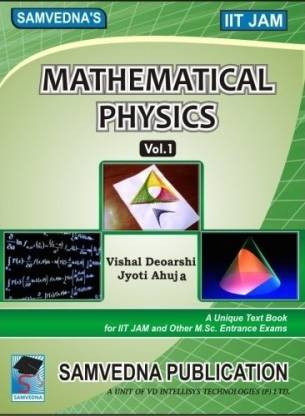 Mathematical Physics Vol. 1 (for IIT JAM)