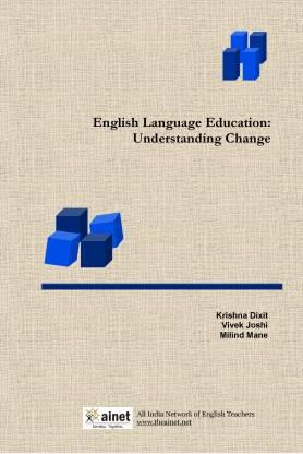 English Language Education: Understanding Change