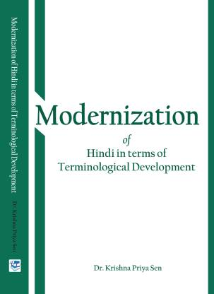 Modernization of Hindi in Terms of Terminological Development
