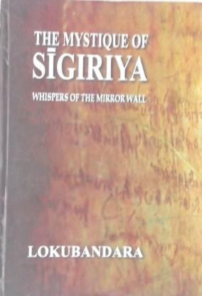 The mystiuqe of sigiriya whispers of the mirror wall