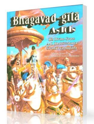Bhagavad Gita As It Is Pocket Size