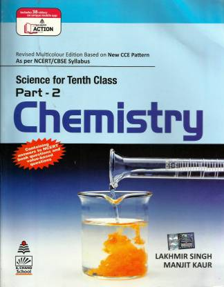Chemistry: Science For Class - 10 (Part - 2) (English) 1st Revised  Edition