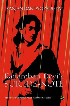 Kadambari Devi's Suicide-Note