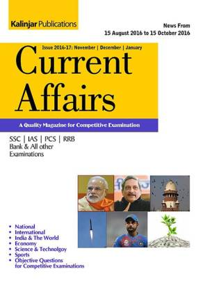 Quarterly Current Affairs VOL-2 (NOV-DEC-JAN) 2016