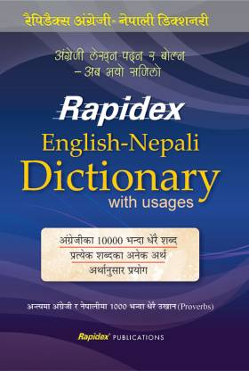 English - Nepali Dictionary with Usages