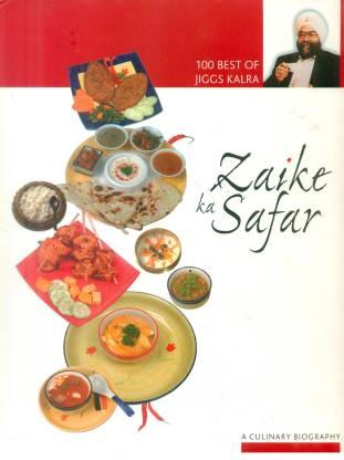 Zaike Ka Safar Jiggs Kalra 01 Edition