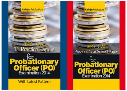 IBPS - CWE 15 Practice Papers / Previous Year Solved Paper for Probationary Officer (PO) Examination 2014 (Set of 2 Books) 1st  Edition