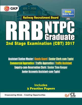 RRB NTPC Graduate, Stage 2 Examination (CBT) 2017, Guide
