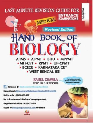 Hand Book of Biology