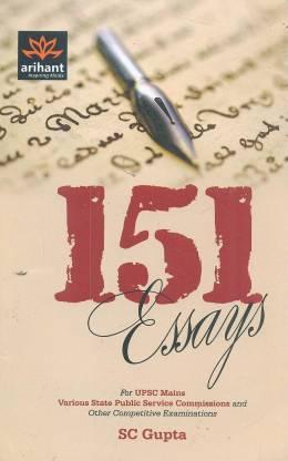 151 Essays 2012