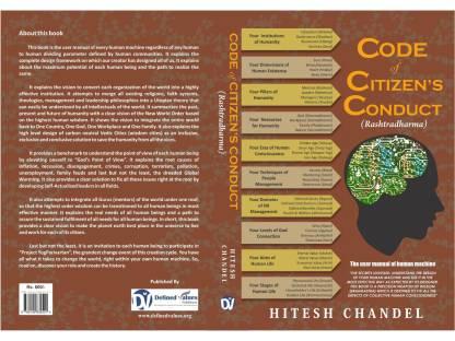 Code of Citizen's Conduct (Rashtradharma)
