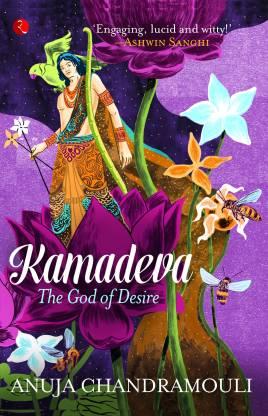 Kamadeva the God of Desire - The God of Desire