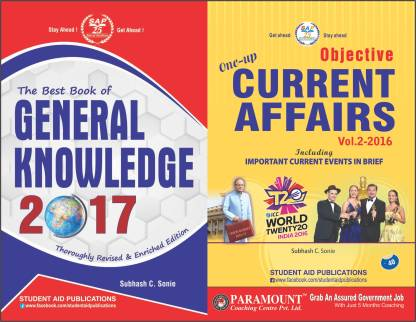 The Best Book of General Knowledge 2016 + Most Popular One up Objective Current Affairs 2016 (Volume 1)