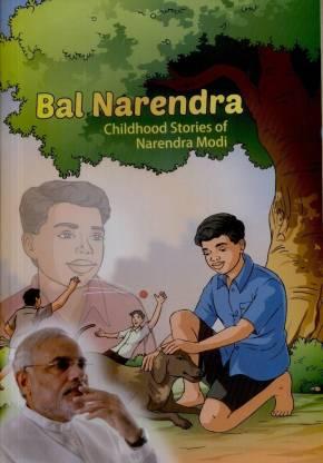 Bal Narendra - Childhood Stories of Narendra Modi
