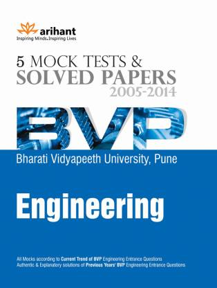 BVP - Engineering - 5 Mock Tests & Solved Papers 2005 - 2014 7th  Edition