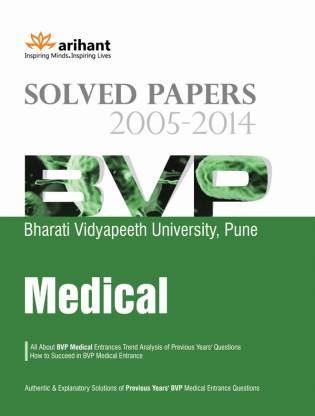 BVP - Medical - Solved Papers 2005 - 2014 7th  Edition