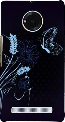 PrintVisa Back Cover for Yu Yunique