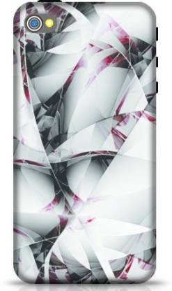 Style Baby Back Cover for Apple iPhone 4S