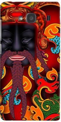 Printfunia Back Cover for Mi Redmi 2S