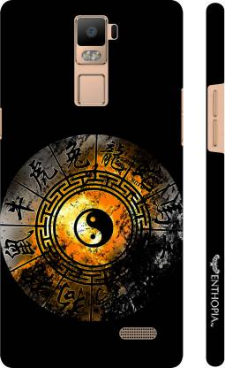 Enthopia Back Cover for Oppo R7 Plus