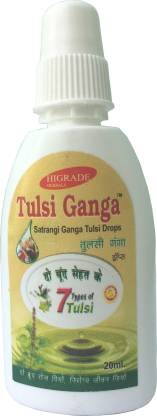 Higrade Tulsi Ganga Spray