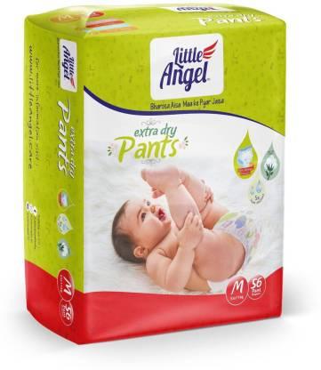 Little Angel Little Angel Extra Dry Pants - M