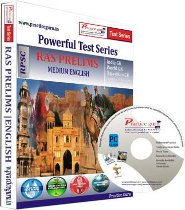 Practice guru RAS Prelims Test Series