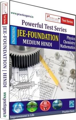 Practice guru Powerful Test Series JEE - Foundation Medium Hindi