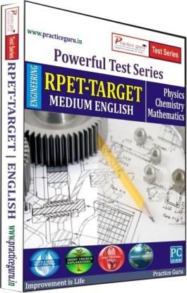 Practice guru Powerful Test Series RPET - Target Medium English