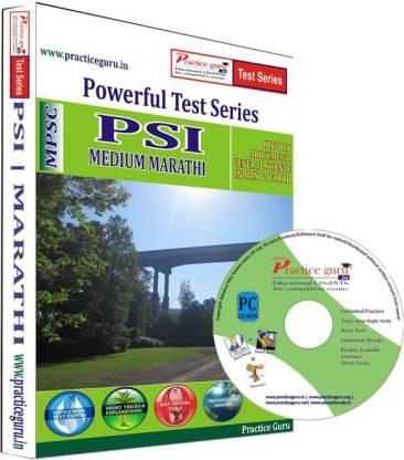 Practice guru PSI Test Series